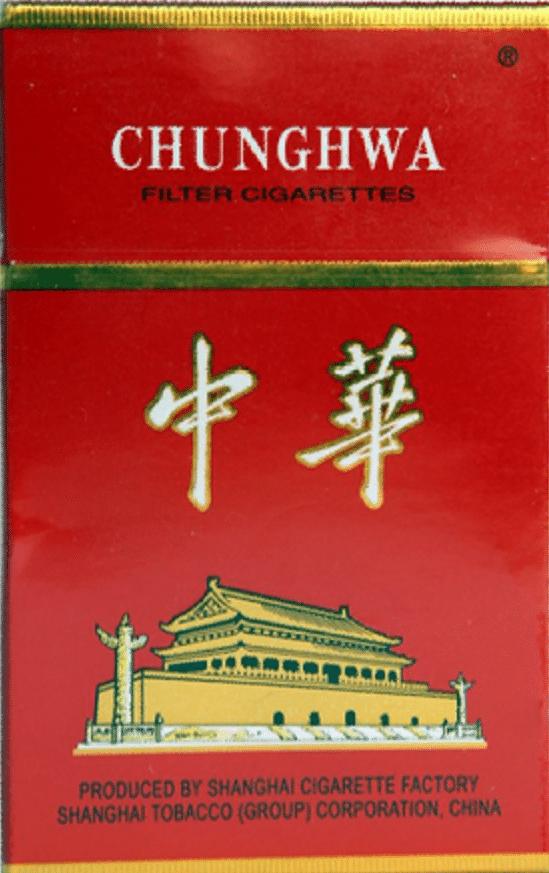 chunghwa cigarettes
