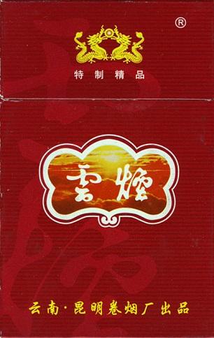 Chinese Cigarettes Archives Ciggiesworld