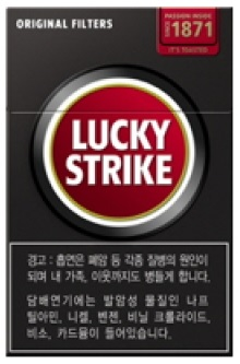 LUCKY STRIKE Archives - CiggiesWorld
