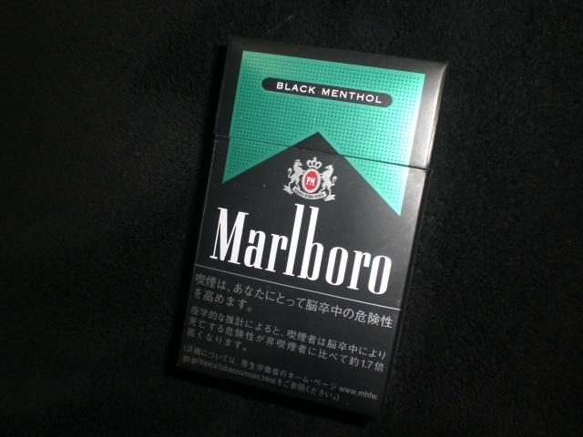 Marlboro cigarettes for sale in Chicago