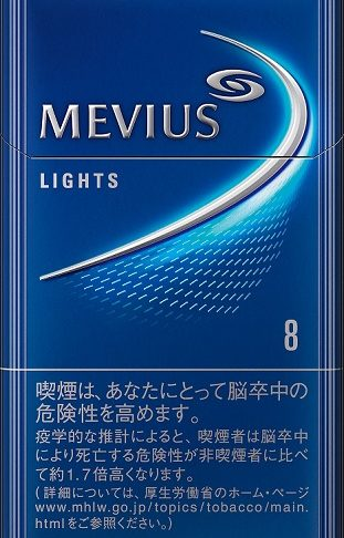 Image for Mevius Lights