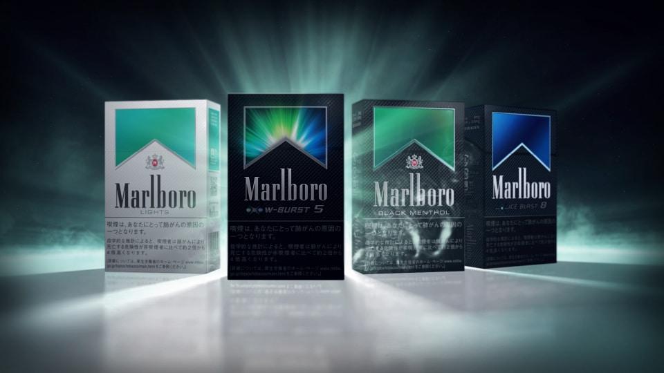 Buy cigarettes Kool online store